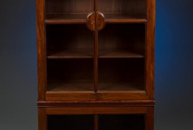 George II Bookcase