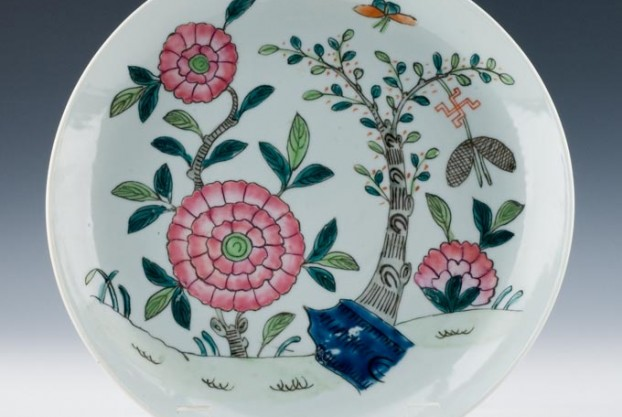 Antique Famille Rose Plate