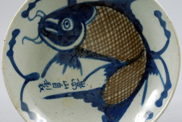 Antique Blue – Grey Fish Plate