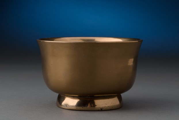 Brass Rice Bowl