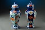 Hexagonal Shaped Vases