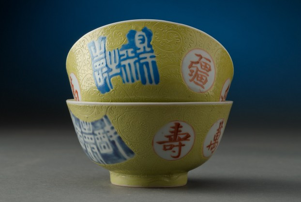Pair of Chinese Yellow Bowls