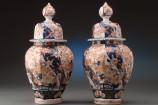 Imari Octagonal Shaped Vase
