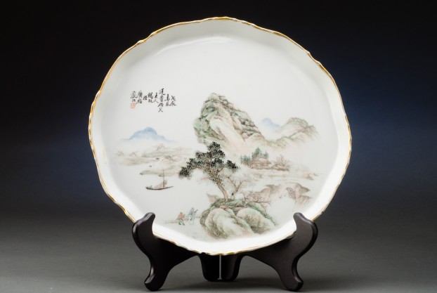 Oriental Tray with Landscape