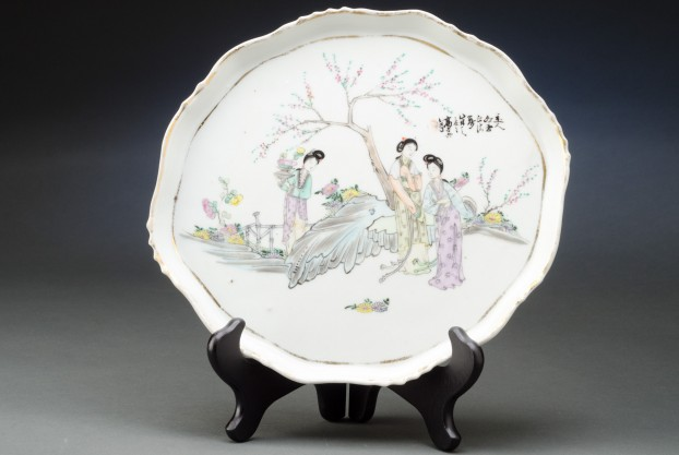 Oriental Tray Featuring Ladies