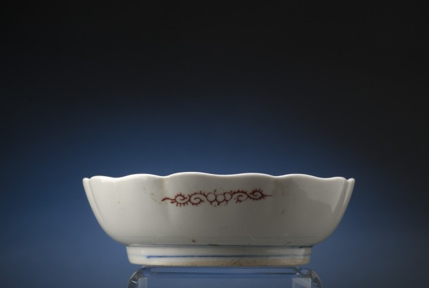 Antique Oriental Bowl