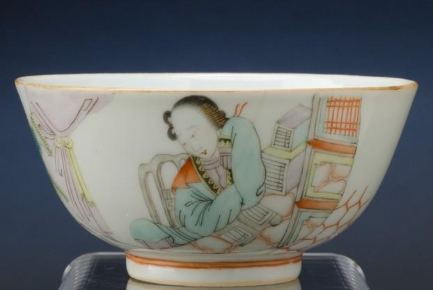 Antique Rice Bowl