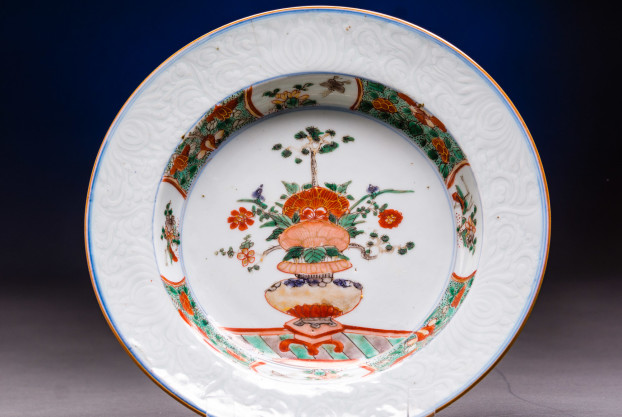 Exceptional K'ang Hsi, Famille Verte Decorated, 8 1/2 Plate