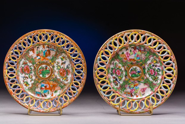 Pair of Chinese Export Reticulated Plates