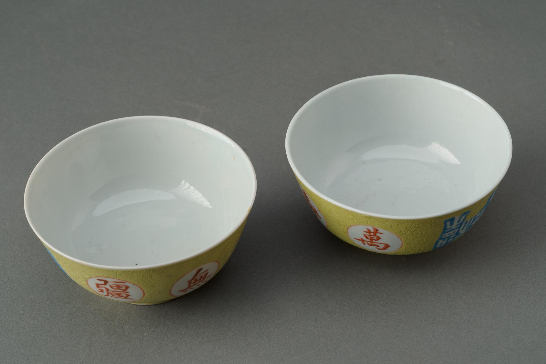 Pair Of Chinese Yellow Bowls